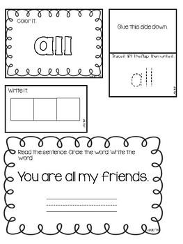 sight word journal primer