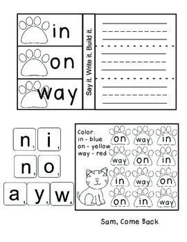 Interactive Sight Word Notebook for Reading Street (2007) Grade 1 Unit 1