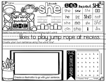 Interactive Sight Word Practice-SET #1 (activities, games, and much more)