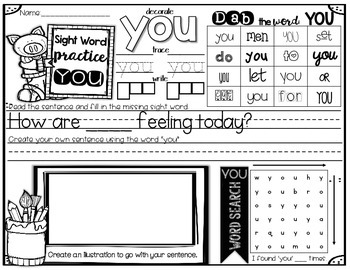 Interactive Sight Word Practice-SET #3 (activities, games, and much more)