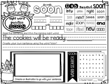 Interactive Sight Word Practice-SET #9 (activities, games, and much more)