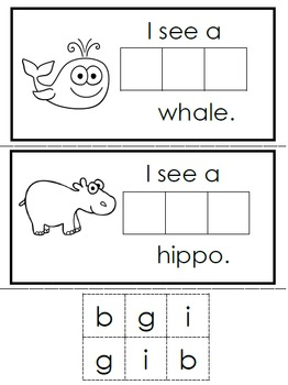 Sight Word Emergent Reader - Sight Word BIG