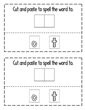 "Interactive Sight Word Reader- ""We Go TO the Pet Shop"""