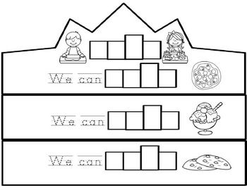 Interactive Sight Word Reader and Crown: Sight Word MAKE