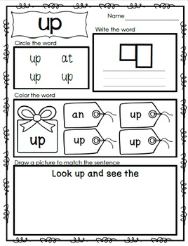 Interactive Emergent Sight Word Reader - look UP and see the sun