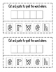 """Interactive Sight Word Reader with positional words- """"WHER"""