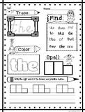 Interactive Sight Word Worksheet