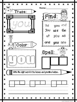 Interactive Sight Word Worksheet