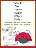 Interactive Sight Words (Fry 100 Set A 1-25)