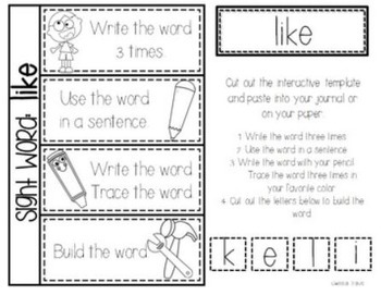 Interactive Sight Words Word Work {Primer}