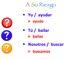 Spanish Regular AR Verbs Writing Activity, Interactive Game