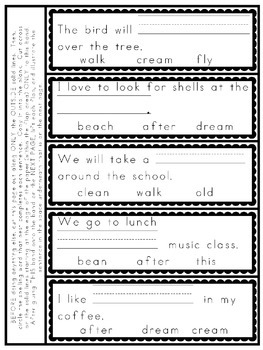 Interactive Spelling Curriculum and Working with Words, List 25