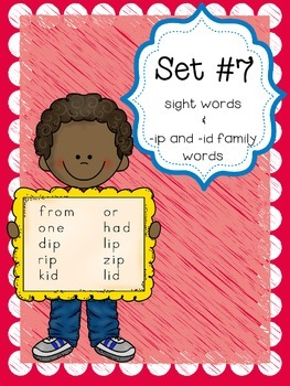 Interactive Spelling Curriculum and Working with Words, List 7