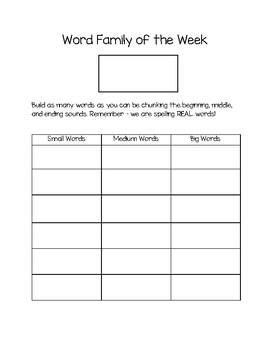 Interactive Spelling Notebook