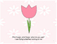 Interactive Spring Book (1) - PRE-K / AUTISM