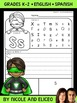 Phonics Worksheets - Superhero Alphabet