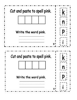 """Interactive Valentine's Color Word Reader- """"Let's Look for PINK"""""""