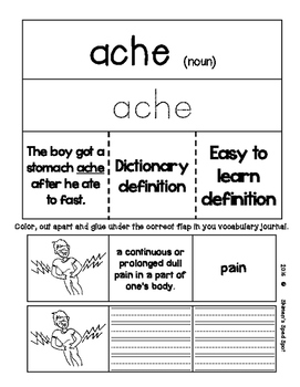 Interactive Vocabulary Journal