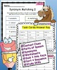 Interactive Vocabulary Task Cards with Quizzes and Printables UNIT 1B