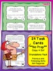 Interactive Vocabulary Task Cards with Quizzes and Printables UNIT 1C