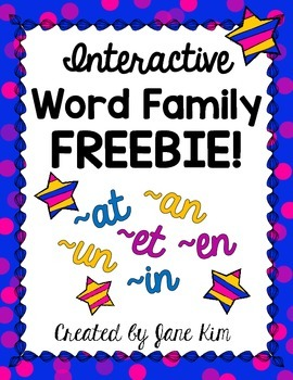 Interactive Word Family FREEBIE!