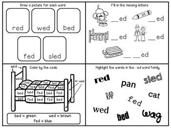 Interactive Word Family Mini Books Short E