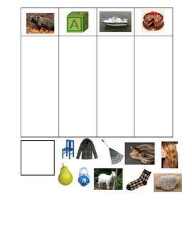 Interactive Word Sort (-ar, -ok, -ot, -ak)