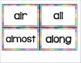 Interactive Word Wall~EDITABLE
