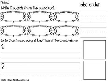 Interactive Word Wall Recording Sheet