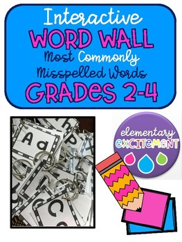 Interactive Word Wall (Second, Third, and Fourth Grade)