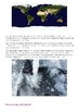 """Interactive lesson for study. Case """"Snowflakes and fractals"""""""