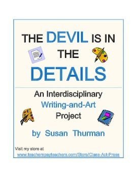 Interdisciplinary Writing Fun: English and Art (4 Pages, $3)