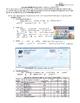 Interest & Banking (Part 4 of 4) - Debit Cards, Credit Cards, Checks, etc.