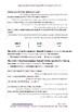 B1.01 - Adjectives II + 'ed & 'ing