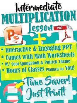 Intermediate Multiplication Lesson - Time Saver *Ready to Teach and Print*
