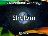 International Greetings Posters