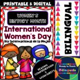 International Women´s Day- Día Internacional de la Mujer- Read & Work- Bilingual