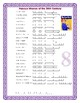 International Women's Day-March 8- Word Search, Double Puzzle & Hidden Message
