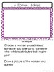 International Women's Day / Women's History Month Paragraph Writing Activity