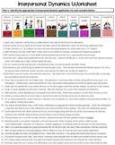 Interpersonal Dynamics Worksheet