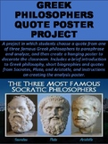 Greek Philosophers Quote Poster Project