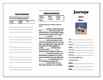Journeys Grade 5 Trifold (Interrupted Journey: Saving Endangered Sea Turtles)