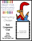 Interrupting Chicken Craft and Writing: Reading Comprehension Book Companion