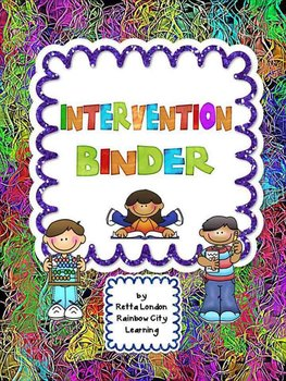 Intervention Binder and Dividers (Customizable)