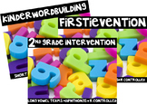 Intervention Curriculum BUNDLED