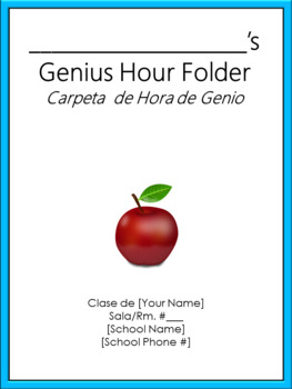 Intervention Folder Cover Sheet - Bilingual - Aqua Border