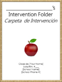 Intervention Folder Cover Sheet - Bilingual - Burlap Border