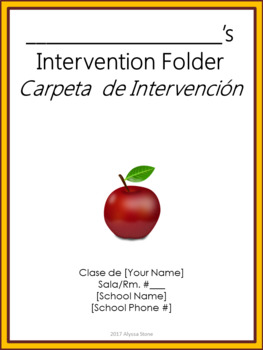 Intervention Folder Cover Sheet - Bilingual - Charlie Brown Tribute Colors