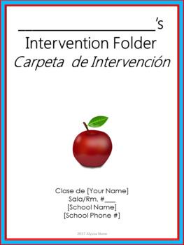 Intervention Folder Cover Sheet - Bilingual - Dr. Seuss Tribute Colors