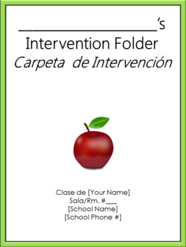 Intervention Folder Cover Sheet - Bilingual - Green Border